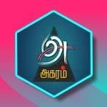 Listen to Akaram FM at Online Tamil Radios