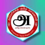 Listen to American Tamil Radio at Online Tamil Radios