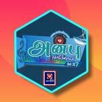 Listen to Anbu FM at Online Tamil Radios