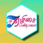 Listen to Ezhisai FM at Online Tamil Radios