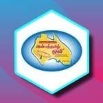 Listen to Inbathamil Oli at Online Tamil Radios