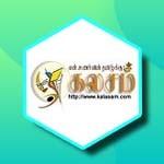 Listen to Kalasam FM at Online Tamil Radios