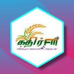 Listen to Kathir FM at Online Tamil Radios