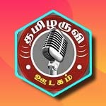 Listen to Live From Norway FM at Online Tamil Radios