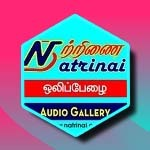 Listen to Natrinai FM at Online Tamil Radios