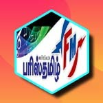 Listen to Paris Tamil FM at Online Tamil Radios