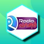 Listen to Radio Vaanam at Online Tamil Radios