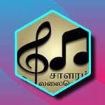Listen to Saalaram Valaioli FM at Online Tamil Radios