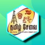 Listen to SLBC Tamila National at Online Tamil Radios