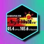 Listen to Sooriyan FM at Online Tamil Radios