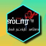 Listen to Star FM at Online Tamil Radios