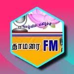 Listen to Tamarai FM at Online Tamil Radios