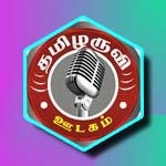 Listen to Tamil2 FM at Online Tamil Radios