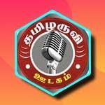 Listen to Tamilaruvi FM at Online Tamil Radios