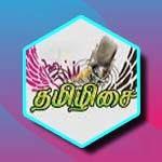 Listen to Tamilisai FM at Online Tamil Radios