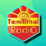 Listen to Tamil Ithal FM at Online Tamil Radios