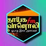 Listen to Thayagam Tamil Oli FM at Online Tamil Radios