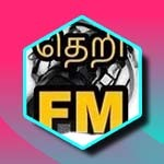 Listen to Theri FM at Online Tamil Radios