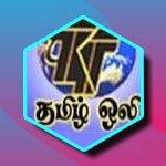 Listen to TRT Tamil Oli at Online Tamil Radios