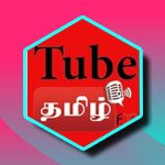 Listen to Tube Tamil FM at Online Tamil Radios