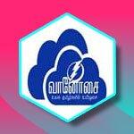 Listen to Vaanosai FM at Online Tamil Radios