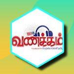 Listen to Vanakkam FM at Online Tamil Radios