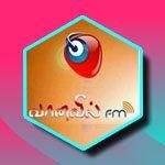 Listen to Vanavil FM 2 at Online Tamil Radios