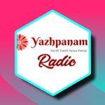 Listen to Yazhpanam FM at Online Tamil Radios